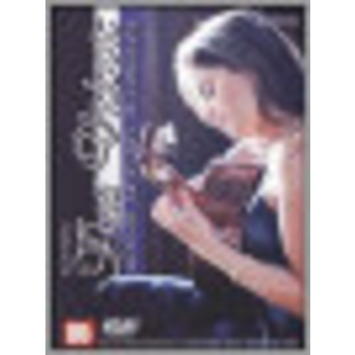 Guitar Artistry in Concert [DVD]