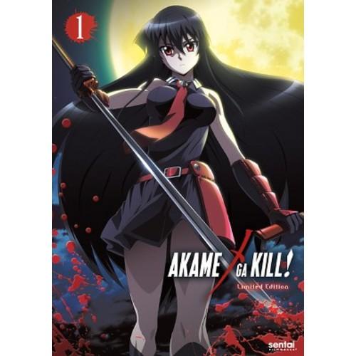 Akame Ga Kill 2: Premium Box Set
