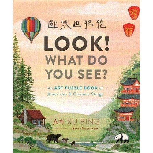 Look! What Do You See? : An Art Puzzle Book of American & Chinese Songs (Hardcover) (Bing Xu)
