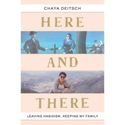 Here and There: Leaving Hasidism, Keeping My Family