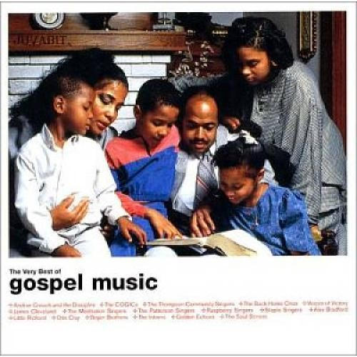 Ultimate Gospel Collection [CD]