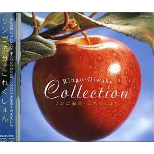 Ringo Oiwake Collection [CD]