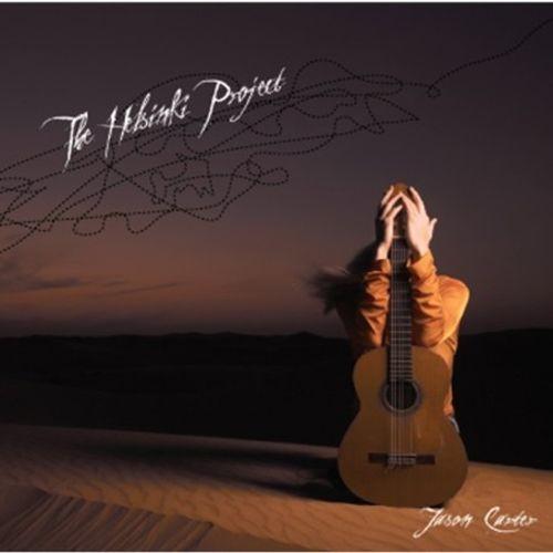 The Helsinki Project [CD]