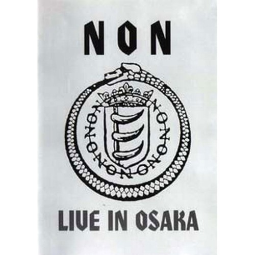 Live in Osaka [DVD]