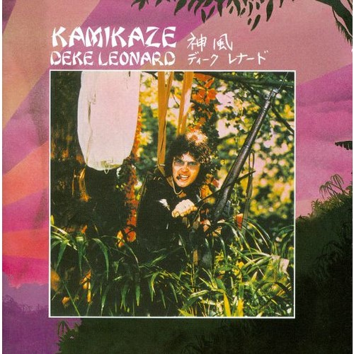 Kamikaze [Remastered] [Expanded Edition] [CD]