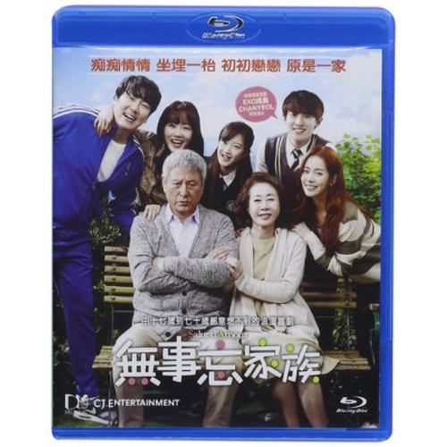 Salut D'amour (2015) (Blu-ray)