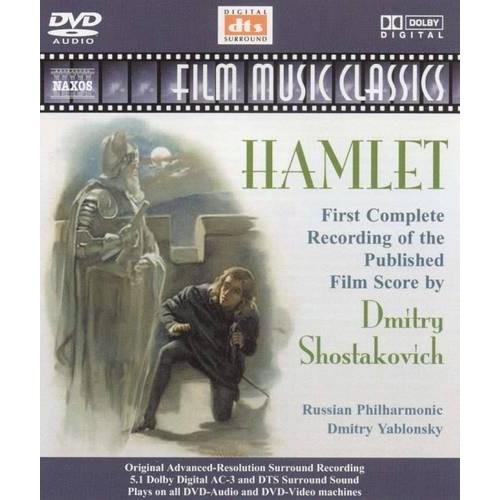 Hamlet (DVD-A) DVD Audio (2005)