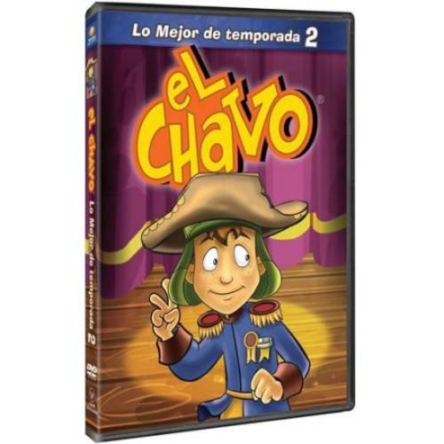 El Chavo Animado: Lo Mejor de Temporada 2 [DVD]