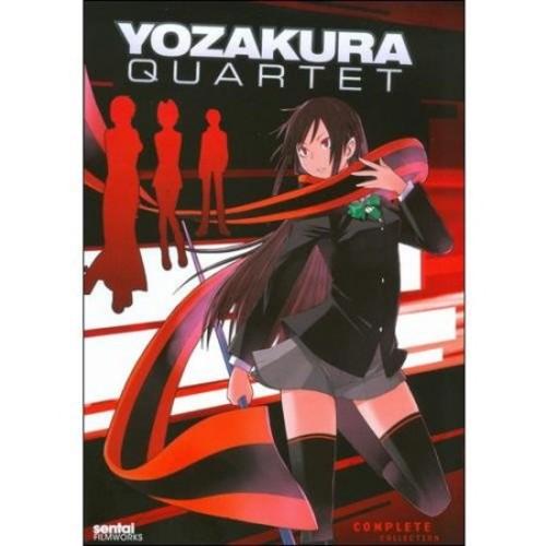 Yozakura Quartet: Complete Collection [2 Discs] [DVD]