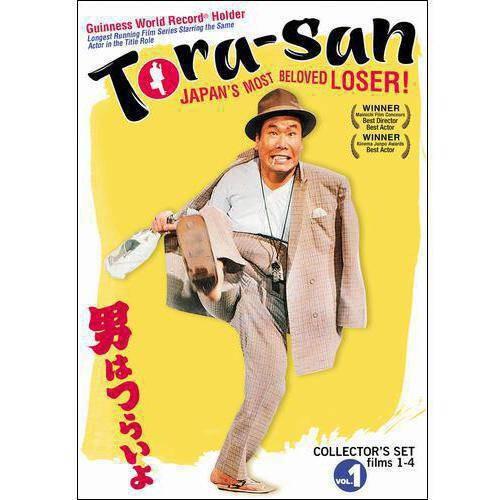 Tora-San Collector's Set, Vol. 1: Films 1-4 [4 Discs] [DVD]