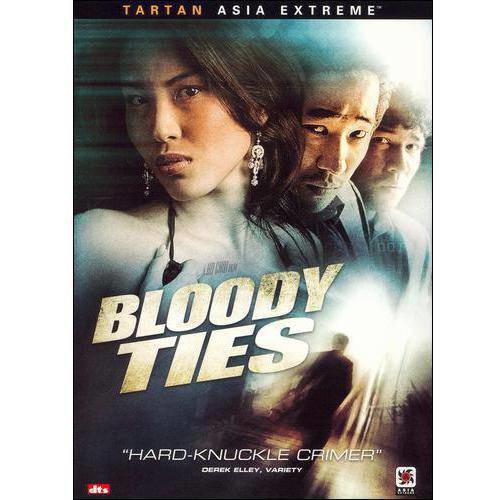 Bloody Ties [DVD] [2006]