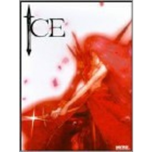 ICE: Complete Collection [DVD]