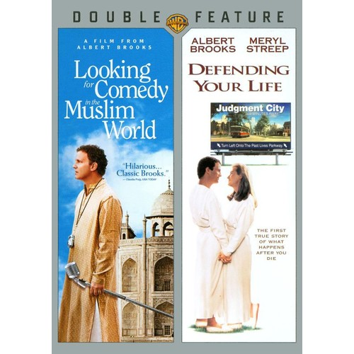 Defending Your Life/Looking for Comedy in a Muslim World [DVD]
