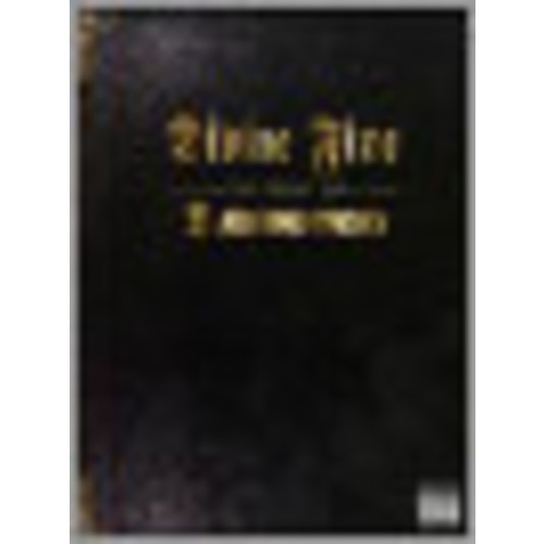 Divine Fire: The Story of Jedi Mind Tricks [Video] [DVD]