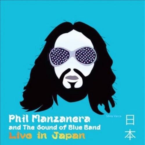 Phil Manzanera - Live In Japan (CD)