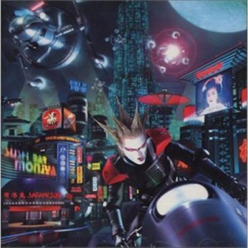 Demon's Magic Orchestra [CD]