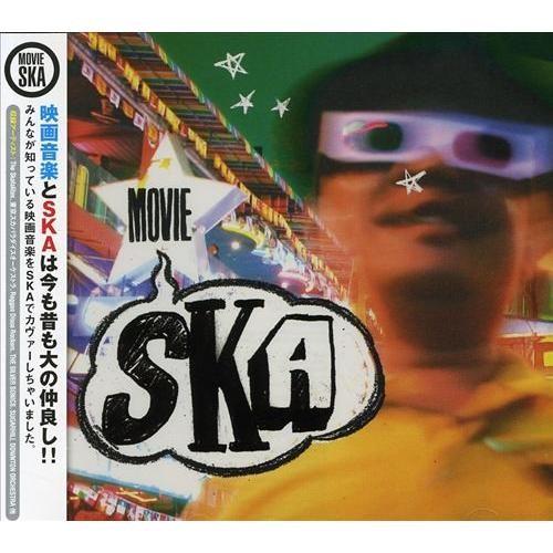 Movie Ska [CD]