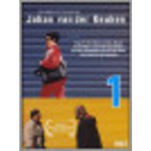 Johan Van der Keuken: The Complete Collection, Vol. 1 [3 Discs] [DVD]