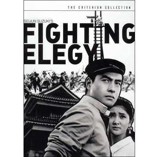 Fighting E...