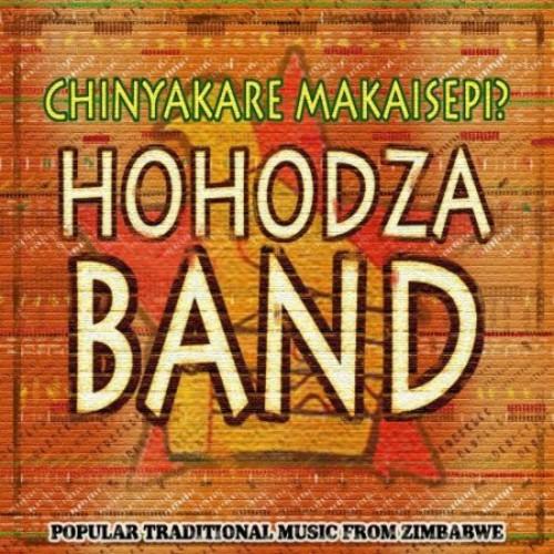 Traditional Dance Music from Zimbabwe [CD]