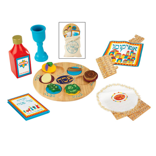 KidKraft Passover Playset