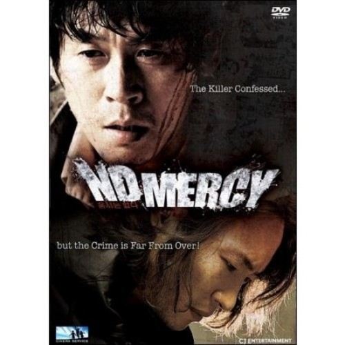 No Mercy [DVD] [2009]