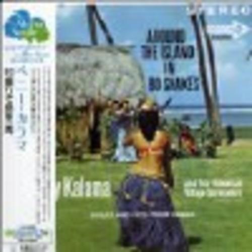 Around the World in 80 Shakes - CD