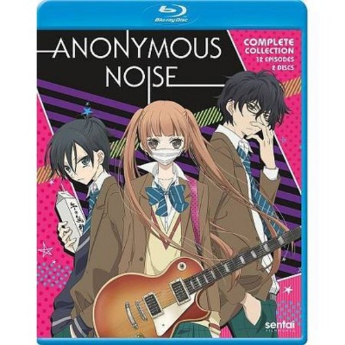 Anonymous Noise:Complete Collection (Blu-ray)