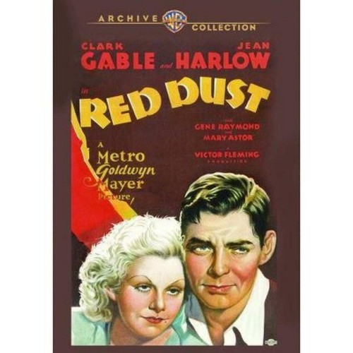 Red Dust (1932) - DVD