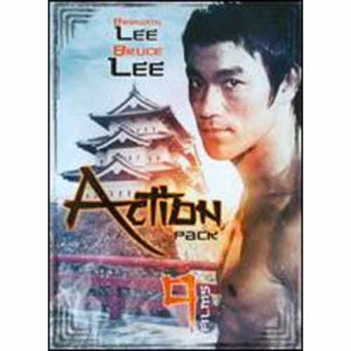 Action Pack: 9 Films [2 Discs]