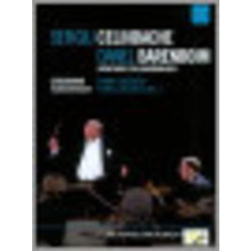 Schumann: Piano Concerto; Tchaikovsky: Piano Concerto No. 1 [DVD]