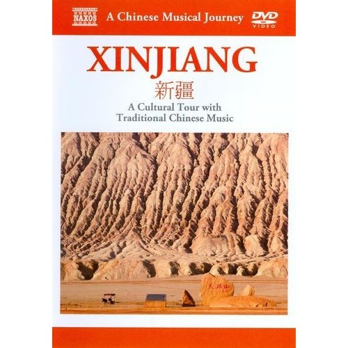 A Chinese Musical Journey: Xinjiang WSE DD2/DD5.1/DTS