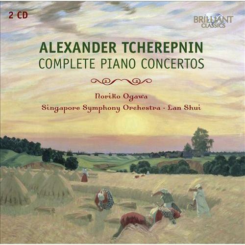 Alexander Tcherepnin: Complete Piano Concertos [CD]
