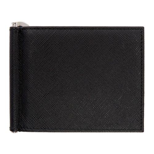 PRADA Black Money Clip Wallet