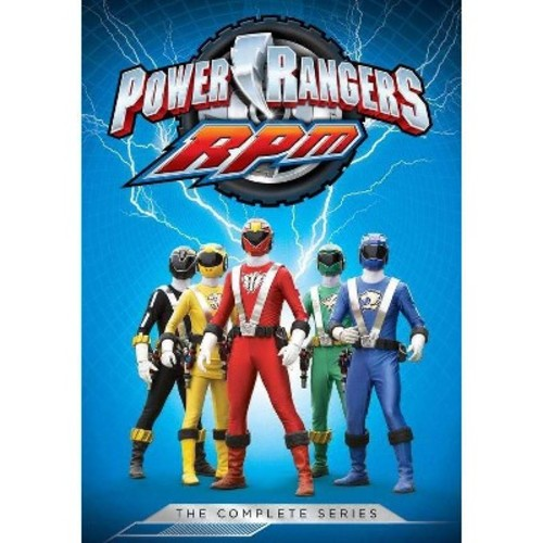 Power Rangers:Rpm The Complete Series (DVD)