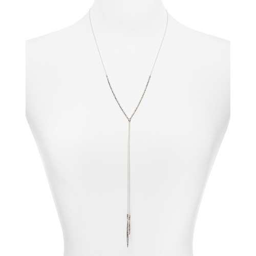 Laguna Adjustable Beaded Necklace, 18.75