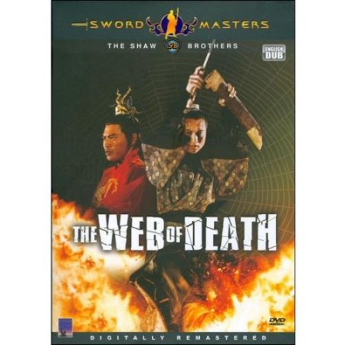 The Web of Death [DVD] [1976]
