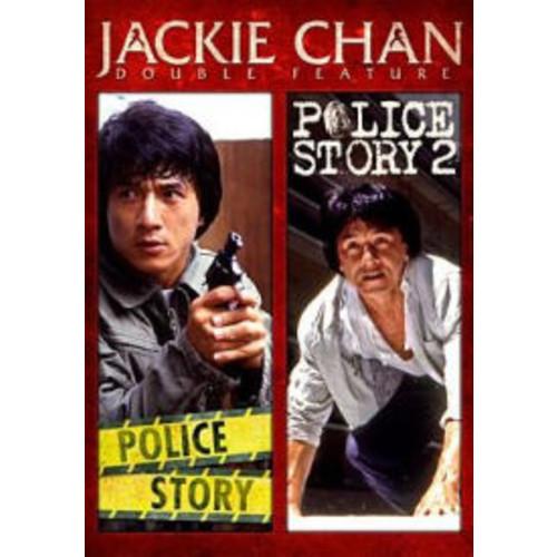 Jackie Chan: Police Story/Police Story 2