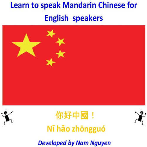 Learn to Speak Mandarin Chinese for English Speakers