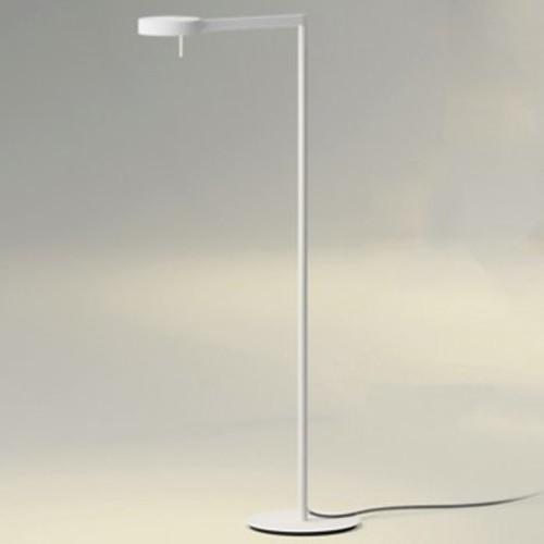 Swing LED Floor Lamp [Finish : Matte White]