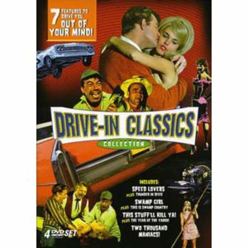 Drive-In Classics Collection [4 Discs]