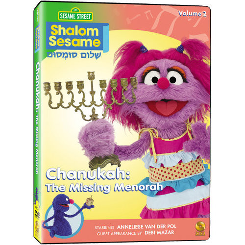 Shalom Sesame #2: Chanukah - The Missing