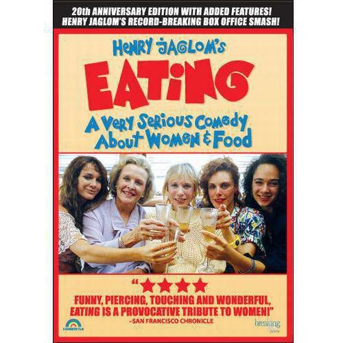 Eating [20th Anniversary] [DVD] [1990]