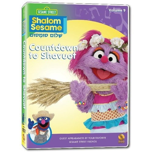 Shalom Sesame: Countdown to Shavuot [DVD]