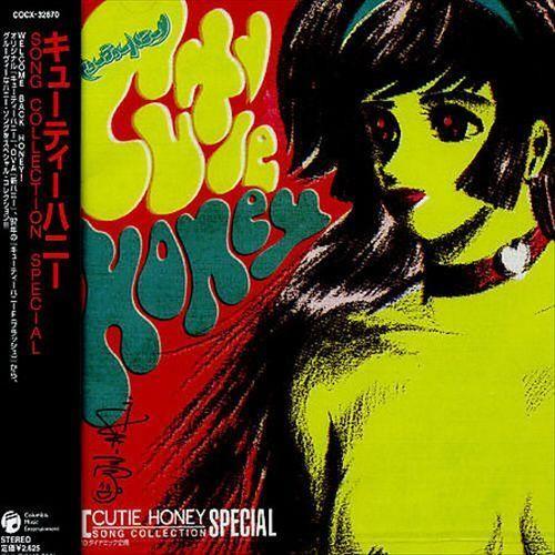 Cutie Honey Complete Songs [CD]