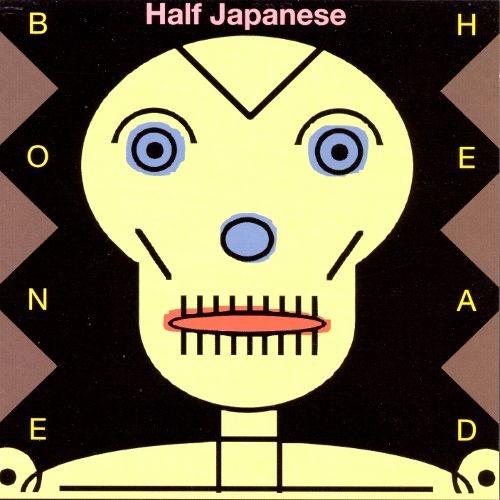 Bone Head [CD]