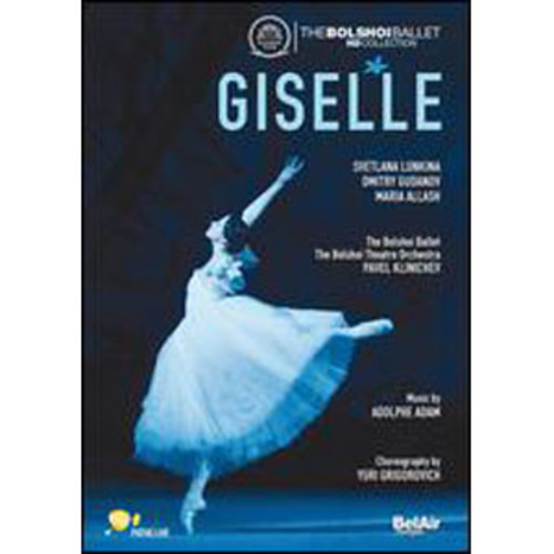 Giselle COLOR/WSE 2/DD5.1