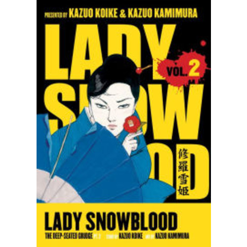 Lady Snowblood, Volume 2: The Deep-Seated Grudge, Part 2