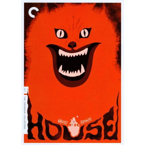 House [Criterion Collection] [DVD] [1977]