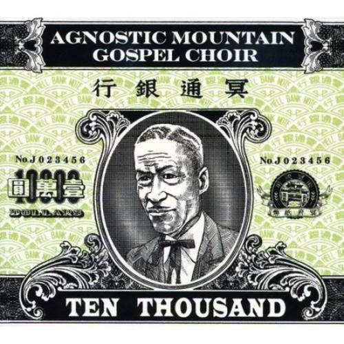 Ten Thousand [CD] [PA]